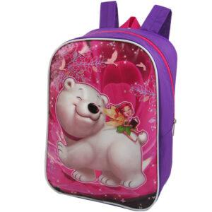 1446-010 - рюкзак детский