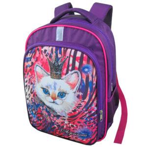 1468-002 - рюкзак
