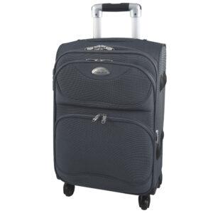 1609-24 сер - чемодан